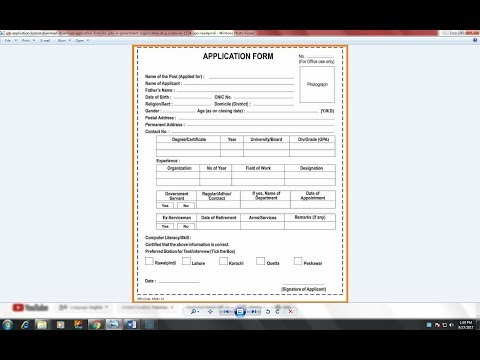 Microsoft Word - Create Form (Office 2013)