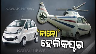 Viral Video: Aspiring To Become A Pilot, Bihar Youth Turns His Nano Car Into Helicopter