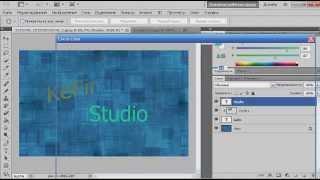 Урок для начинающих (Adobe Photoshop CS5) Текст