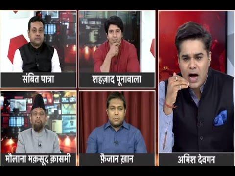 Aar Paar: Teen Par Palta Muslim Personal Law Board