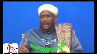 Muxaadaro: Faaidada Raxmada Ilaahay oo La Rajaysto : sheikh saalax mucalim