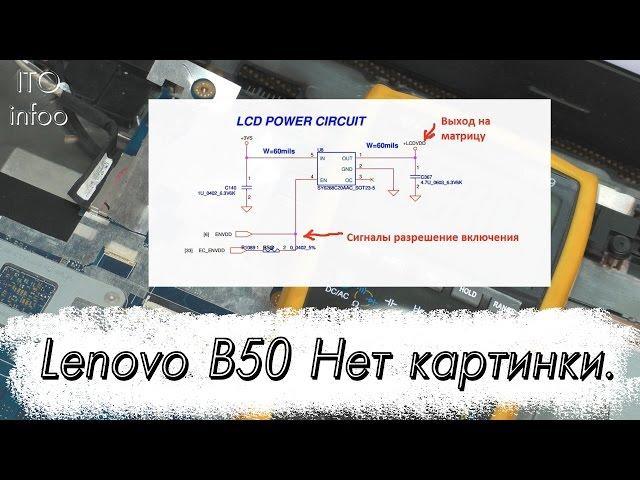 Notebook Lenovo B50. ??? ??????????? ?? ???????.