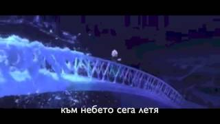 "Slagam Kraj (Слагам Край) - Lyrics/Текст (Bulgarian/Български ""Let It Go"") - Замръзналото кралство"