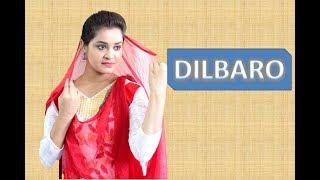 Dilbaro | RAAZI | Dance Choreography | Namita Choudhary (Cover)