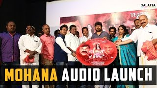 Mohana Audio Launch
