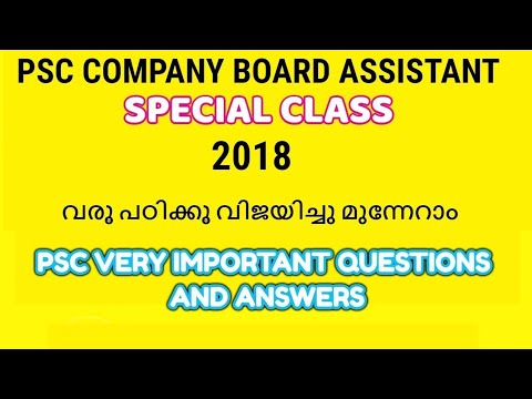 PSC DEGREE LEVEL IMPORTANT QUESTIONS AND ANSWERS COMPANY BOARD