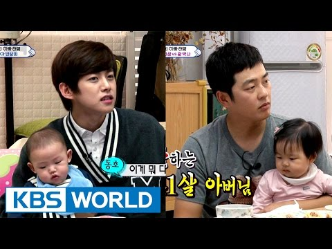 Uncle Dongho and Gwanghyun visits Rohui