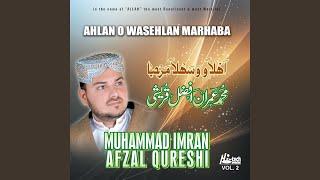Arshan Te Jaan Waliya