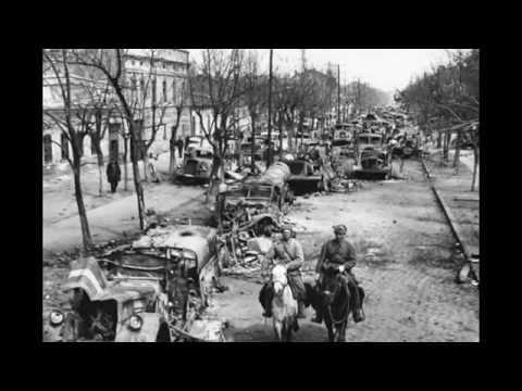Одесса вторая мировая фото // Odessa war foto