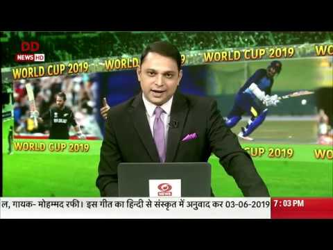 Lords of Cricket: Special Program on #CricketWorldCup