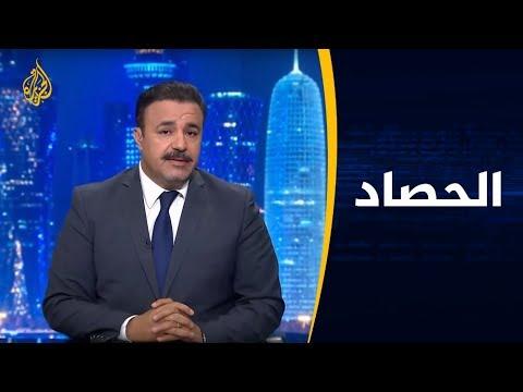 الحصاد-شروع مصر في بناء جدار على الحدود مع غزة.. ماذا بعد؟  - نشر قبل 3 ساعة