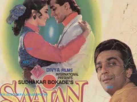 Bahut Pyar Karte Hain Female Saajan 1991