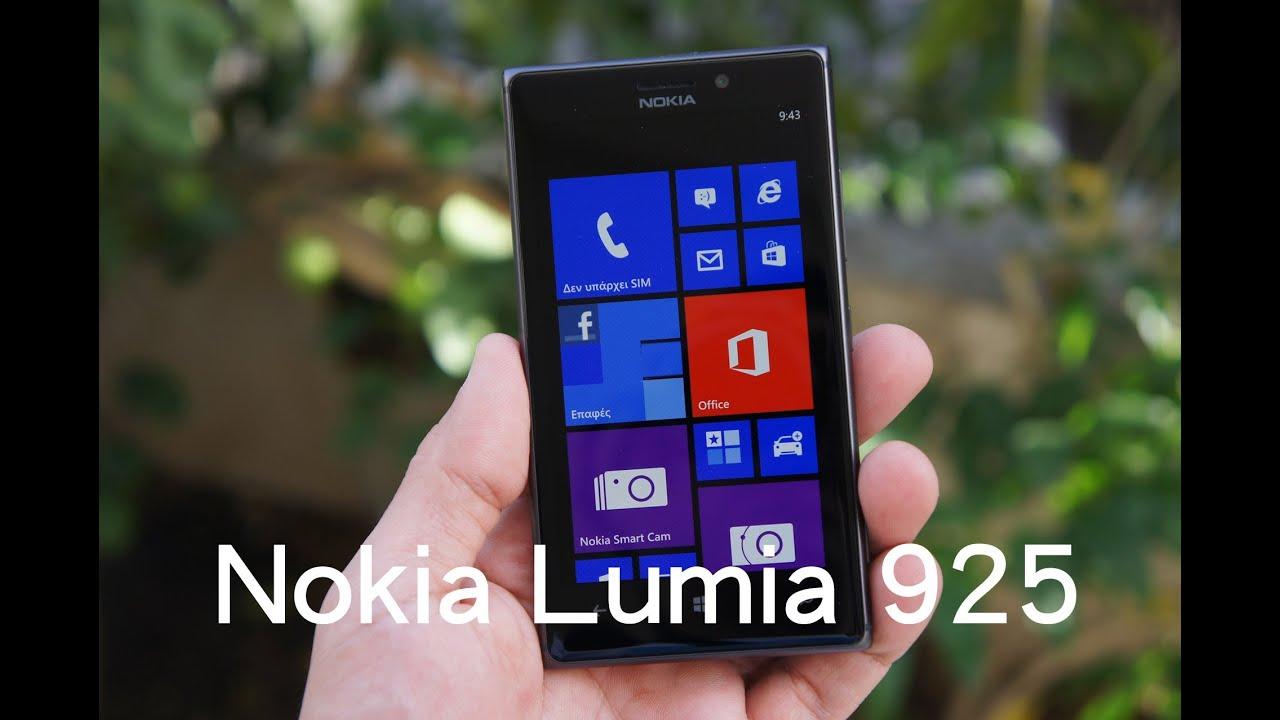 Nokia Lumia 925 hands-on (Greek)