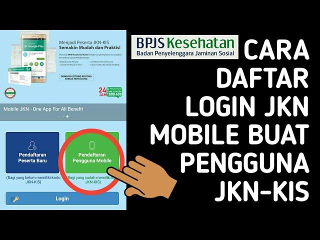 Daftar Login Jkn Mobile Terbaru Buat Peserta Jkn Kis Bpjs Kesehatan Melalui Hp Android 2019 Youtube