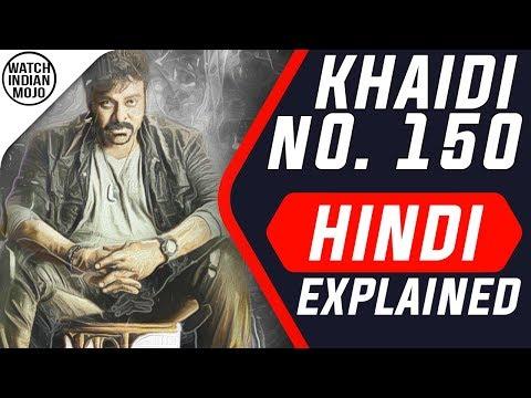 Khaidi No.150 Hindi Explanation |  Chiranjeevi , Kajal Agarwal