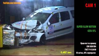 краш-тест Лада Ларгус, 56 км/час Crash test Lada Largus