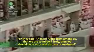 Surah Qamar Recitation by Sheikh Shuraim 1992