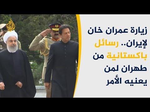 اتفاق إيراني باکستاني لتشكيل قوات تدخل سريع لأمن الحدود  - نشر قبل 4 ساعة