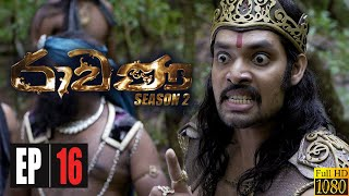 Ravana Season 02 | Episode 16 07th June  2020 Thumbnail