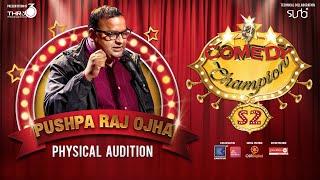 Comedy Champion Season 2 - Physical Audition PUSHPA RAJ OJHA