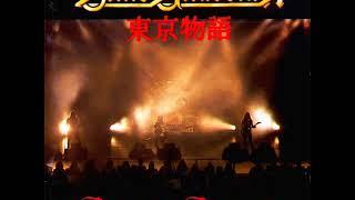 Blind Guardian - Tokyo Tales (Live) (1993) [FULL ALBUM]