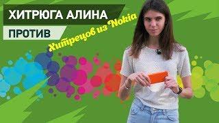 Nokia 1. Лучший смартфон для лета.