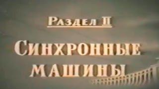 видео Турбогенераторы