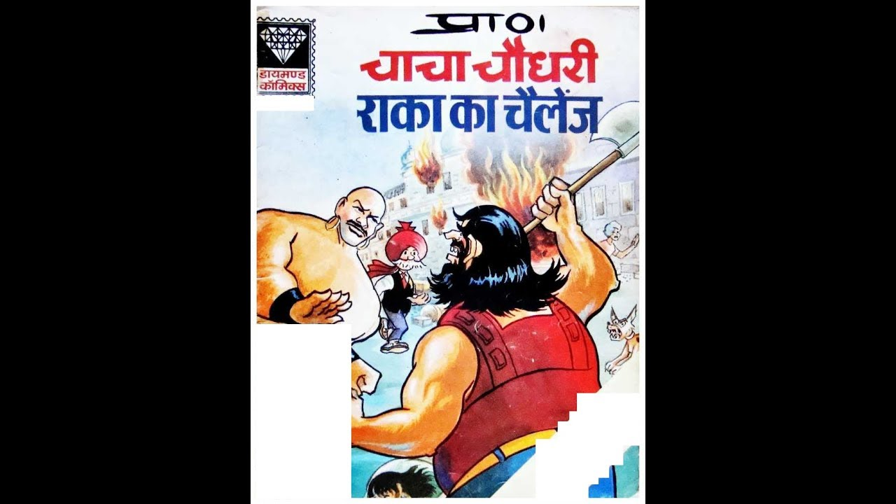 Chacha Chaudhary And Sabu Comics Pdf
