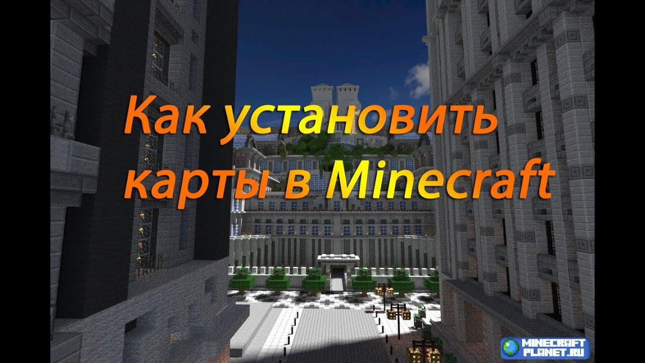 Скачать карты для Майнкрафт 1.12, 1.11.2, 1.11, 1.10.2, 1 ...