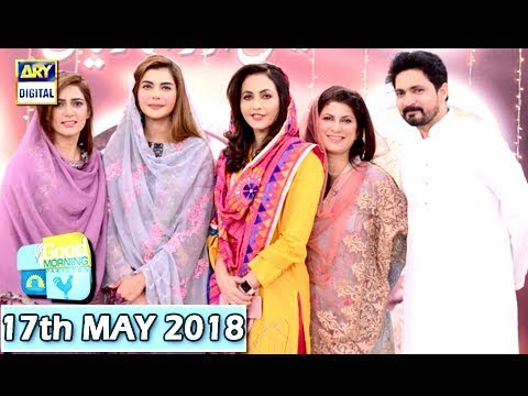Good Morning Pakistan - First Ramazan - 17th May 2018 - ARY Digital
