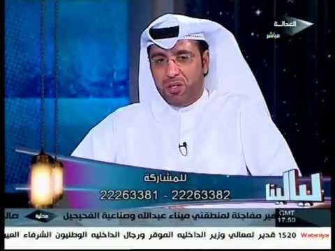 Dr. Mohammed Wannoos Interview on Al-Adala TV