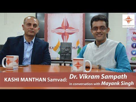 Samvad with Dr Vikram Sampath