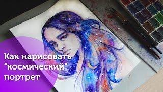 Как нарисовать