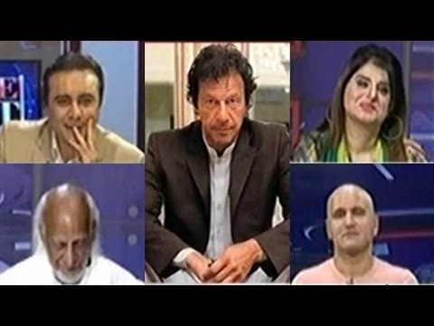 Imran Khan Becoming Prime Minister and 3rd Marriage Predictions | Express News