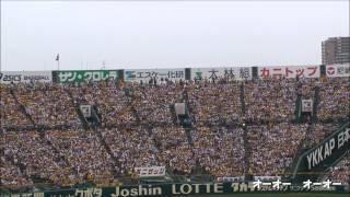 【歌詞付き】阪神タイガース チャンステーマ チャンス襲来