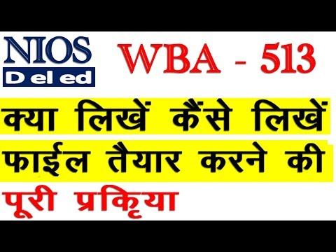 Nios d el ed wba 513 solved with lesson plan for second year wba and sba 514 practice teaching dl ed