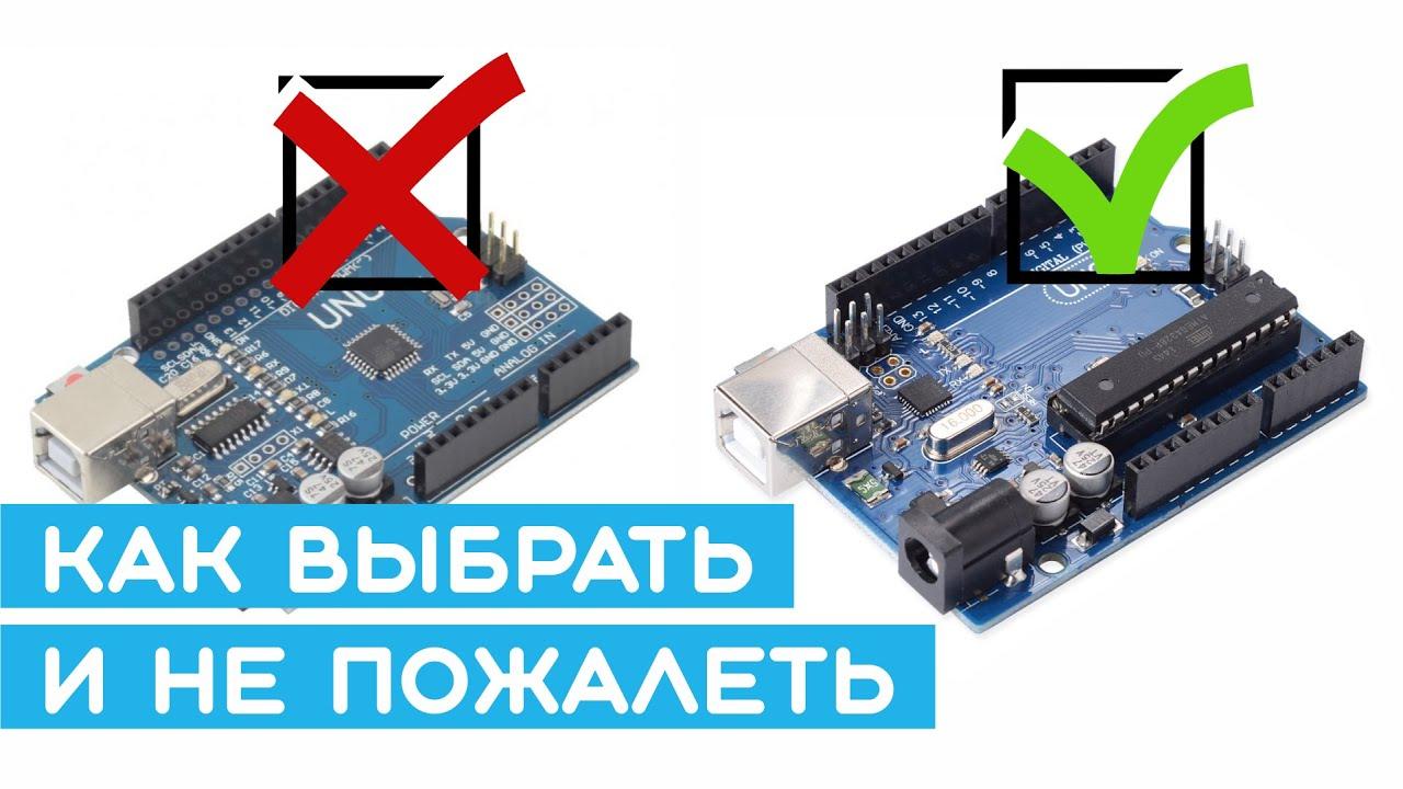 знакомство с arduino