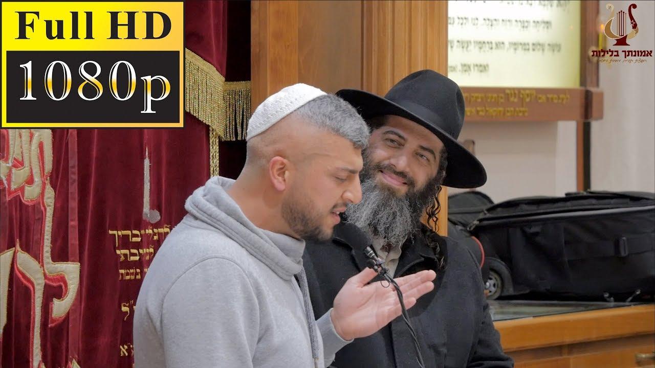הרב רונן שאולוב בשיעור מוסר מרטיט וחוצב להבות אש - ״ טוב כעס משחוק ״  - אור יהודה 3-4-2019