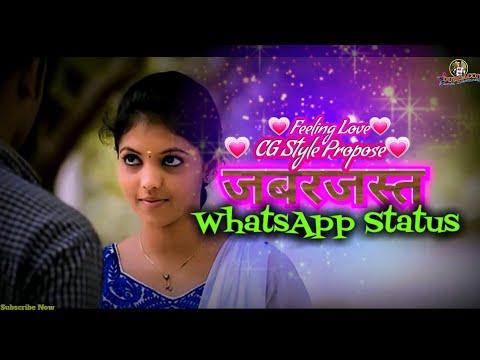 💚CG Best Whatsapp Status💚 Chhattisgarhi Whatsapp Status Video Ll Latest New Status Video