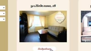 посуточная аренда квартир в липецке(, 2013-08-01T17:12:41.000Z)