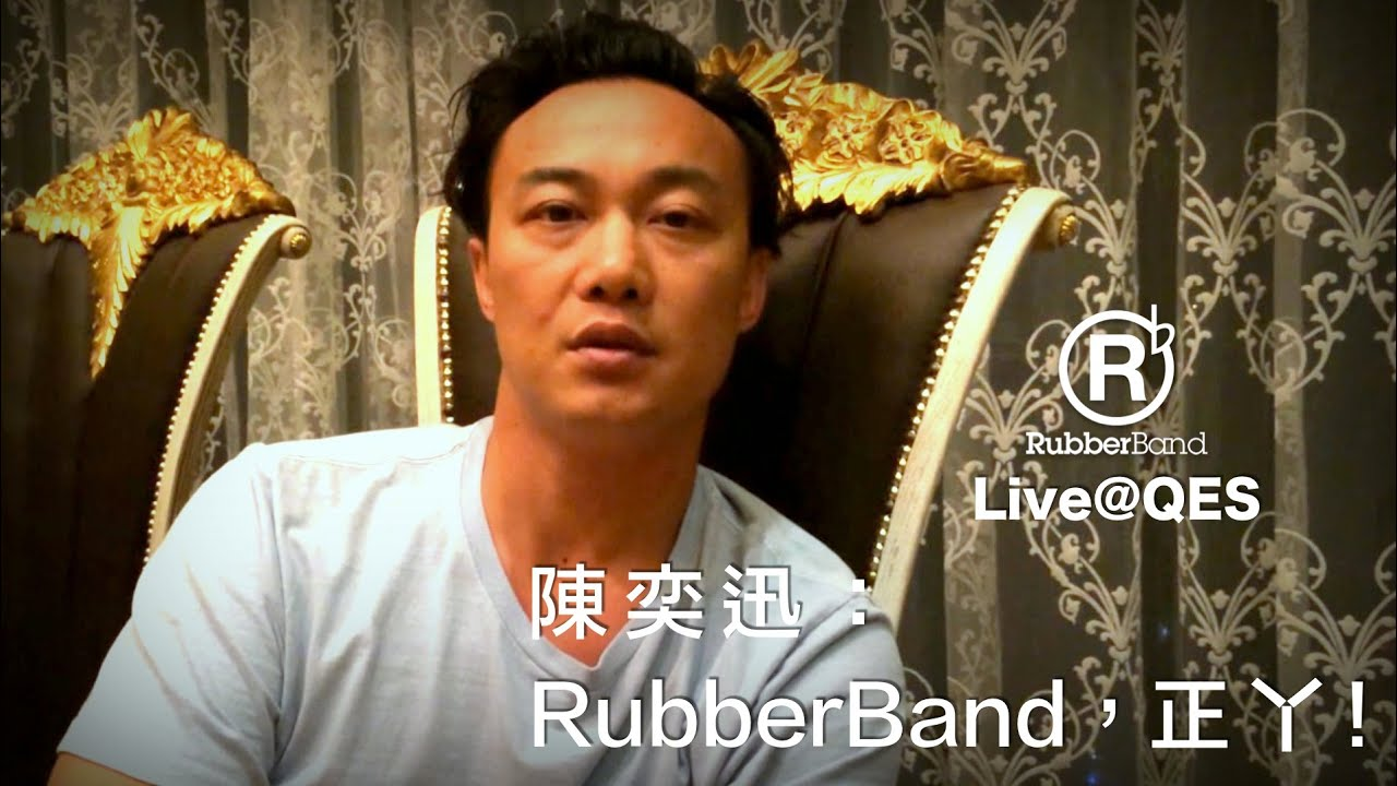 Rb Live