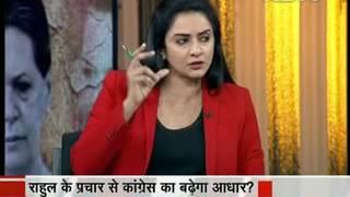 Nadeem Javed on NDTV Muqabila  program