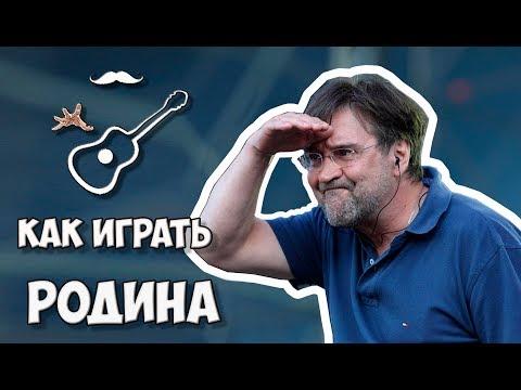Все mp3 Александр Розенбаум скачать бесплатно. музыка mp3