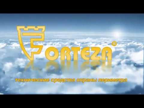 Вебинар «Применяемость и настройка извещателей «РЕЛЬЕФ»