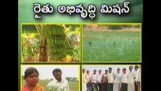 Govt about launching agri mission in Ap - జైకిసాన్ - on 2nd October 2014