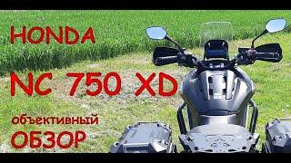 HONDA NC 750 X полный обзор
