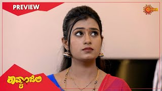 Kavyanjali  -  Preview | Full EP free on SUN NXT | 12 April 2021 | Udaya TV | Kannada Serial