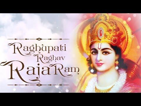 Favourite Song of Mahatma Gandhi | Raghupati Raghav Raja Ram { रघुपति राघव राजा राम } | Rama Bhajan