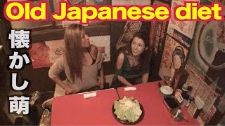 Japanese used to eat a frog??【Two girls