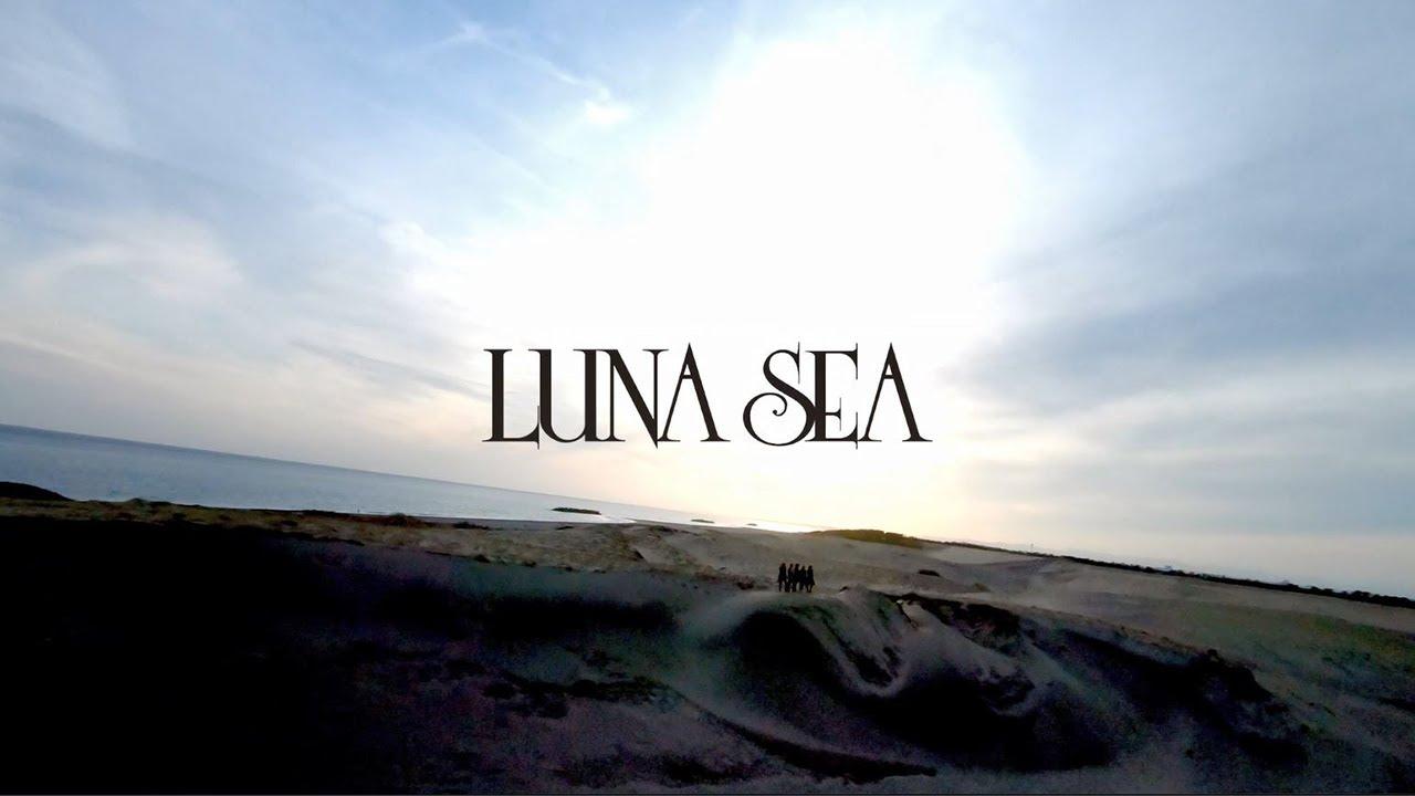 Luna Sea 5月29日発売ダブルaサイド ニューシングル 宇宙の詩